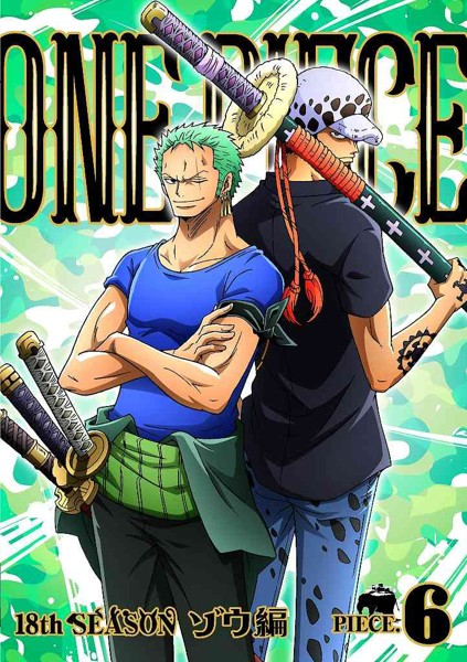 ONE PIECE ワンピース 18THシーズン ゾウ編 piece.6