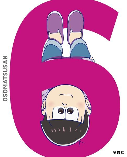 おそ松さん 第六松(初回生産限定版 ブルーレイディスク)