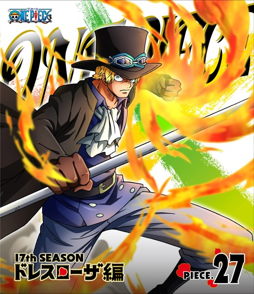 ONE PIECE ワンピース 17THシーズン ドレスローザ編 piece.27 (ブルーレイディスク)