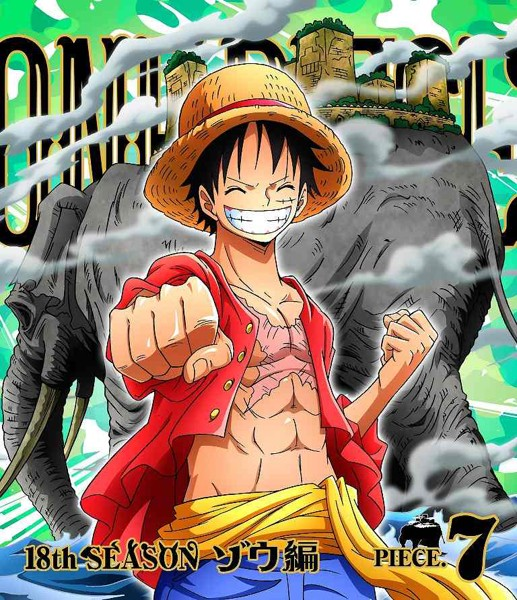 ONE PIECE ワンピース 18THシーズン ゾウ編 piece.7 (ブルーレイディスク)