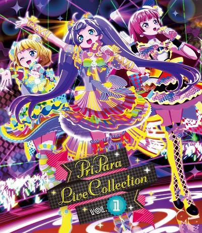 プリパラ LIVE COLLECTION Vol.1 (ブルーレイディスク)