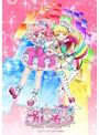 キラッとプリ☆チャン Blu-ray BOX-3 (ブルーレイディスク)