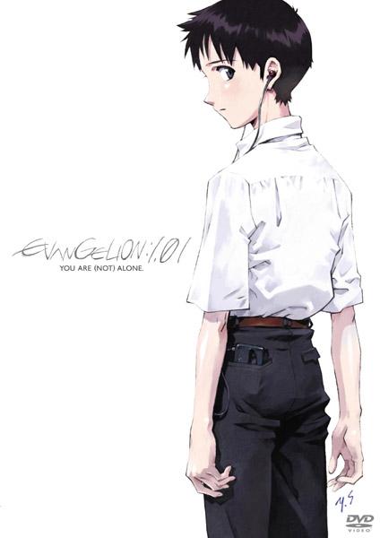 ヱヴァンゲリヲン 新劇場版:序 EVANGELION:1.0 YOU ARE (NOT) ALONE (通常版)