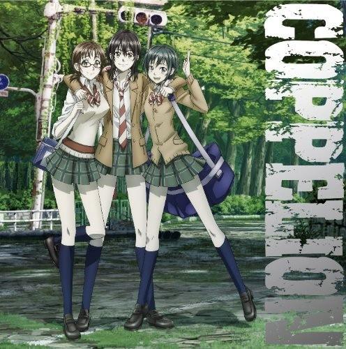COPPELION vol.6 (ブルーレイディスク)