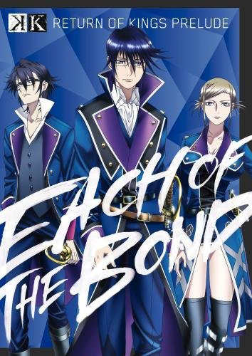 K Image Blu-ray RETURN OF KINGS PRELUDE-EACH OF THE BOND- (ブルーレイディスク)