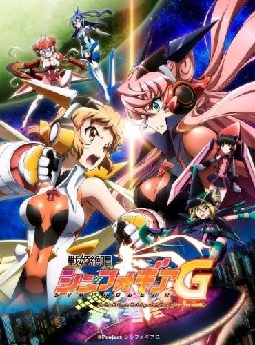 戦姫絶唱シンフォギアG 5 (ブルーレイディスク)