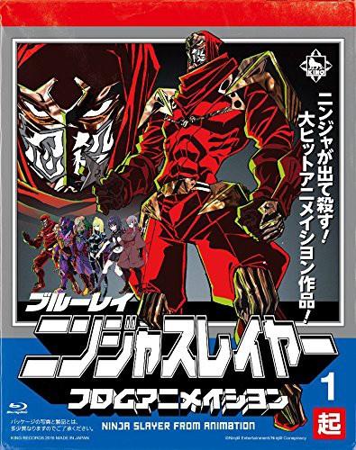ニンジャスレイヤー フロムアニメイション 1 起(初回限定生産 ブルーレイディスク)