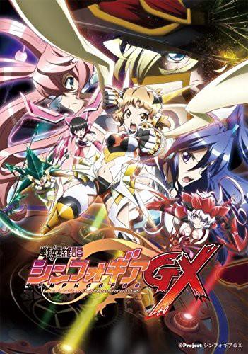 戦姫絶唱シンフォギアGX 6(期間限定版 ブルーレイディスク)