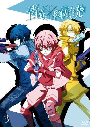 TVアニメ「青春×機関銃」(3)(初回限定生産 ブルーレイディスク)