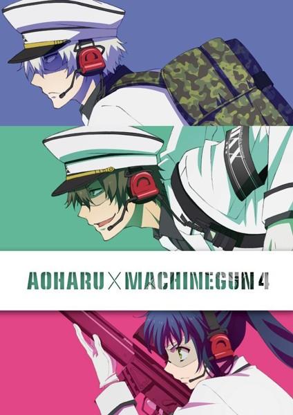TVアニメ「青春×機関銃」(4)(初回限定生産 ブルーレイディスク)