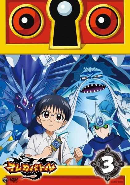テレビアニメ オレカバトル VOL.3