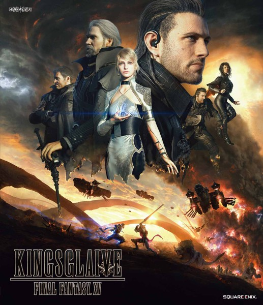 KINGSGLAIVE FINAL FANTASY XV (ブルーレイディスク)