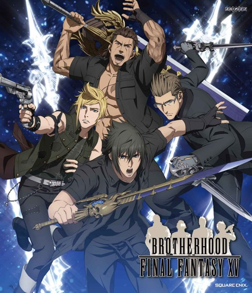 BROTHERHOOD FINAL FANTASY XV (ブルーレイディスク)