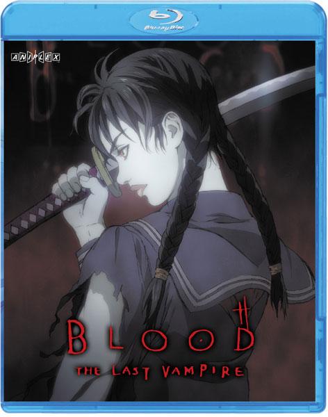 BLOOD THE LAST VAMPIRE (ブルーレイディスク)