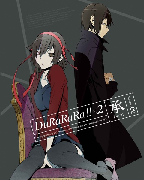 デュラララ!!×2 承 2(完全生産限定版)