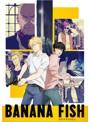 BANANA FISH DVD BOX 4 (完全生産限定版)
