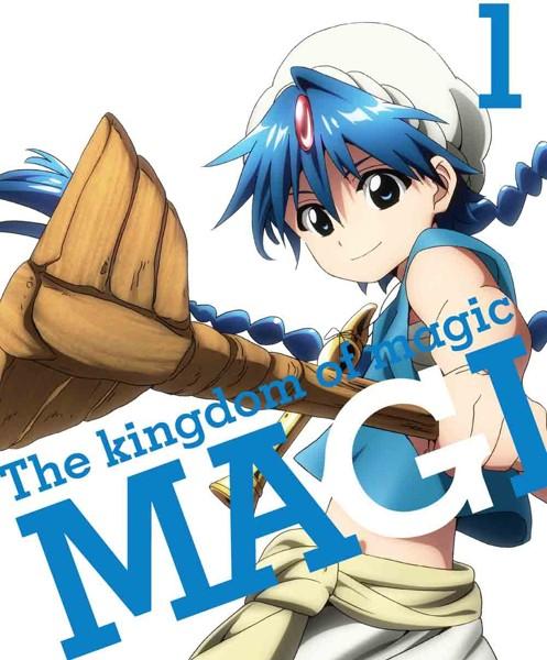 マギ The kingdom of magic 1(完全生産限定版)