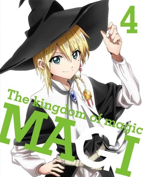 マギ The kingdom of magic 4(完全生産限定版)