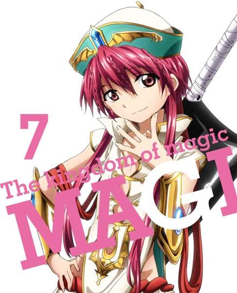 マギ The kingdom of magic 7(完全生産限定版)