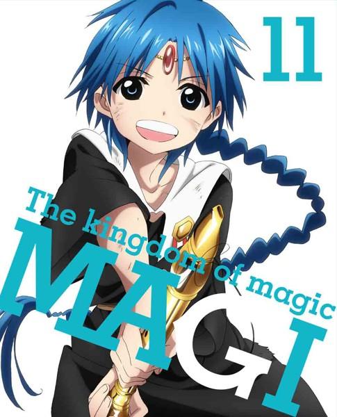 マギ The kingdom of magic 11(完全生産限定版)