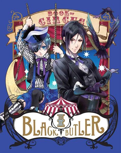 黒執事 Book of Circus I 【完全生産限定版】 (ブルーレイディスク)