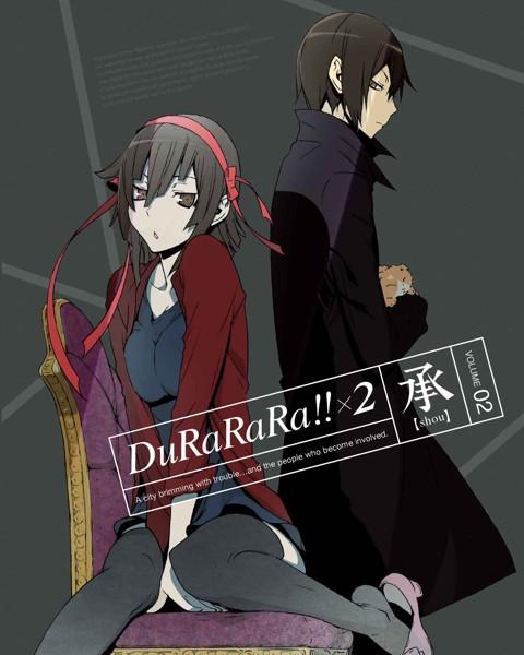 デュラララ!!×2 承 2(完全生産限定版 ブルーレイディスク)