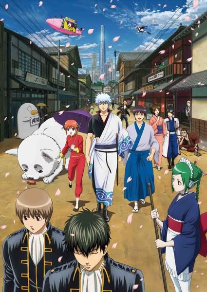 銀魂' Blu-ray Box 上(完全生産限定版 ブルーレイディスク)