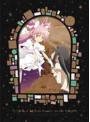 劇場版 魔法少女まどか☆マギカ[新編]叛逆の物語(完全生産限定版) (ブルーレイディスク)