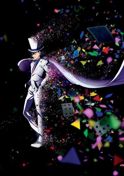 まじっく快斗 1412 Blu-ray Disc BOX Vol.2(完全生産限定盤 ブルーレイディスク)
