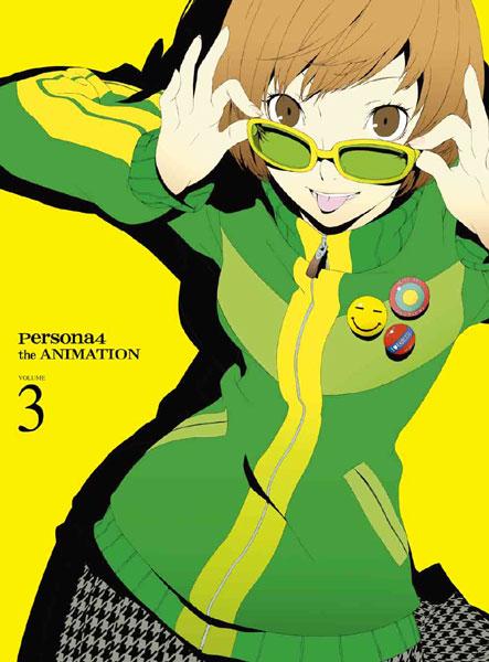 ペルソナ4 3