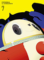 ペルソナ4 7 【完全生産限定版】 (ブルーレイディスク)