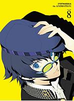 ペルソナ4 8 【完全生産限定版】 (ブルーレイディスク)