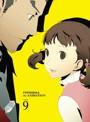 ペルソナ4 9 【完全生産限定版】 (ブルーレイディスク)
