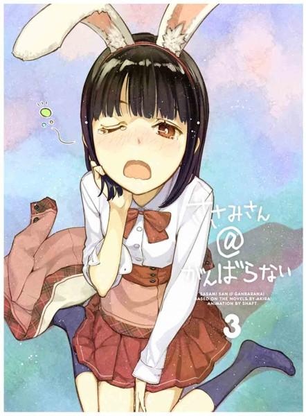ささみさん@がんばらない 3 【完全生産限定版】 (ブルーレイディスク)
