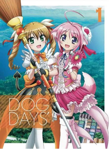 DOG DAYS´1【完全生産限定版】 (ブルーレイディスク)