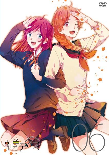 TVアニメ「虹色デイズ」6巻