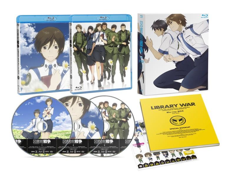 図書館戦争 Blu-ray BOX 劇場版映画公開記念パッケージ (ブルーレイディスク)