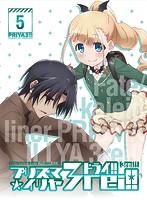 Fate/kaleid liner プリズマ☆イリヤ ドライ!! 第5巻 (限定版 ブルーレイディスク)