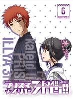 Fate/kaleid liner プリズマ☆イリヤ ドライ!! 第6巻 (限定版 ブルーレイディスク)