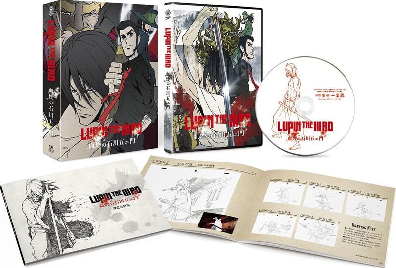 LUPIN THE IIIRD 血煙の石川五ェ門(限定版 ブルーレイディスク)