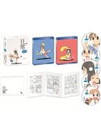日常 Blu-ray BOX コンプリート版[KAXA-9801][Blu-ray/ブルーレイ]