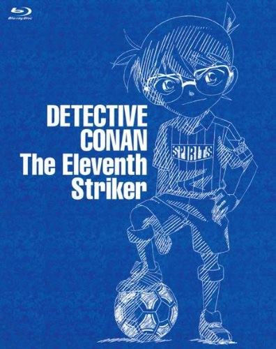 劇場版 名探偵コナン 11人目のストライカー スペシャル・エディション (初回限定盤 ブルーレイディスク)