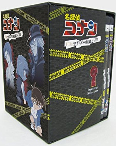 名探偵コナン Treasured Selection File.黒ずくめの組織とFBI 10,11 限定 BOX (ブルーレイディスク)