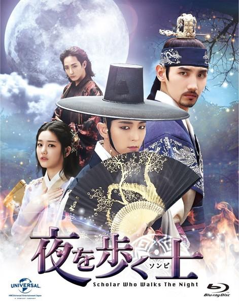 夜を歩く士〈ソンビ〉 Blu-ray SET1 【特典DVD2枚組付き】 (ブルーレイディスク)