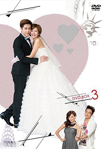 Love Cheque〜恋の小切手 DVD-BOX3