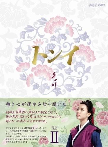 トンイ Blu-ray BOX II (ブルーレイディスク)