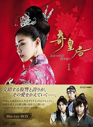 奇皇后-ふたつの愛 涙の誓い- Blu-ray BOXI (ブルーレイディスク)