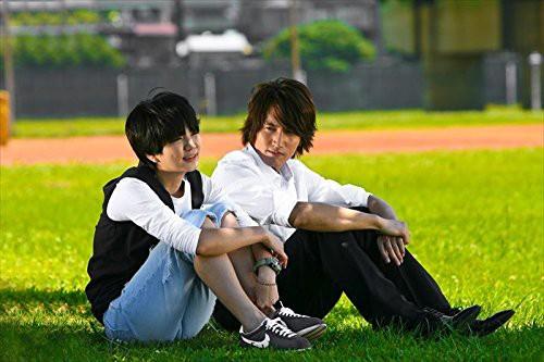 君には絶対恋してない!〜Down with Love DVD-BOX1