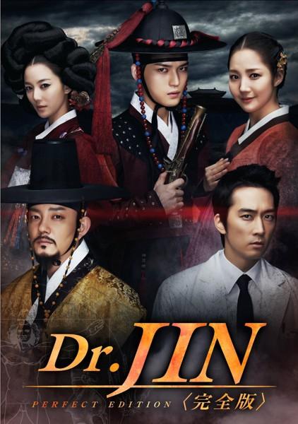 Dr.JIN  DVD-BOX 2