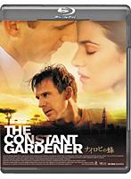 ナイロビの蜂 Blu-ray[TCBD-0142][Blu-ray/ブルーレイ] 製品画像